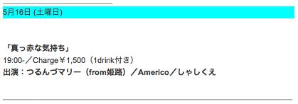 スクリーンショット(2015-05-17 18.26.16)