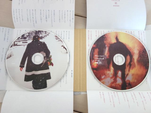 12-discs