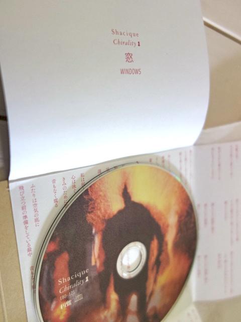 13-disc1