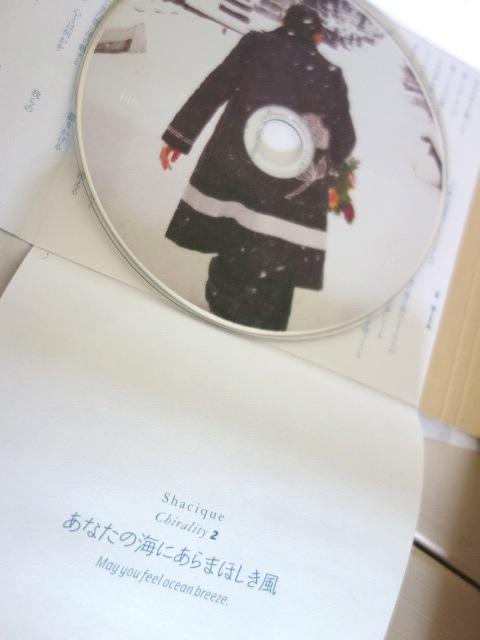 14-disc2
